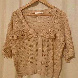 Knit Cotton Blend Cardigan